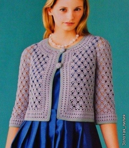 Favolosa Giacca Bianca Stile Chanel в жакеты Crochet Cardigan