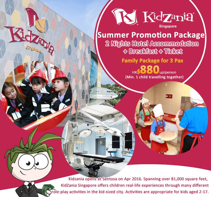KidZania Singapore, an all-new edutainment attraction in Sentosa! KidZania Singapore Summer Promotion 3-Day Family Package, from only HK$880/person! Details: http://www.asiatravelcare.com/mktg/20160501_kidzania_singapore-eng.htm
