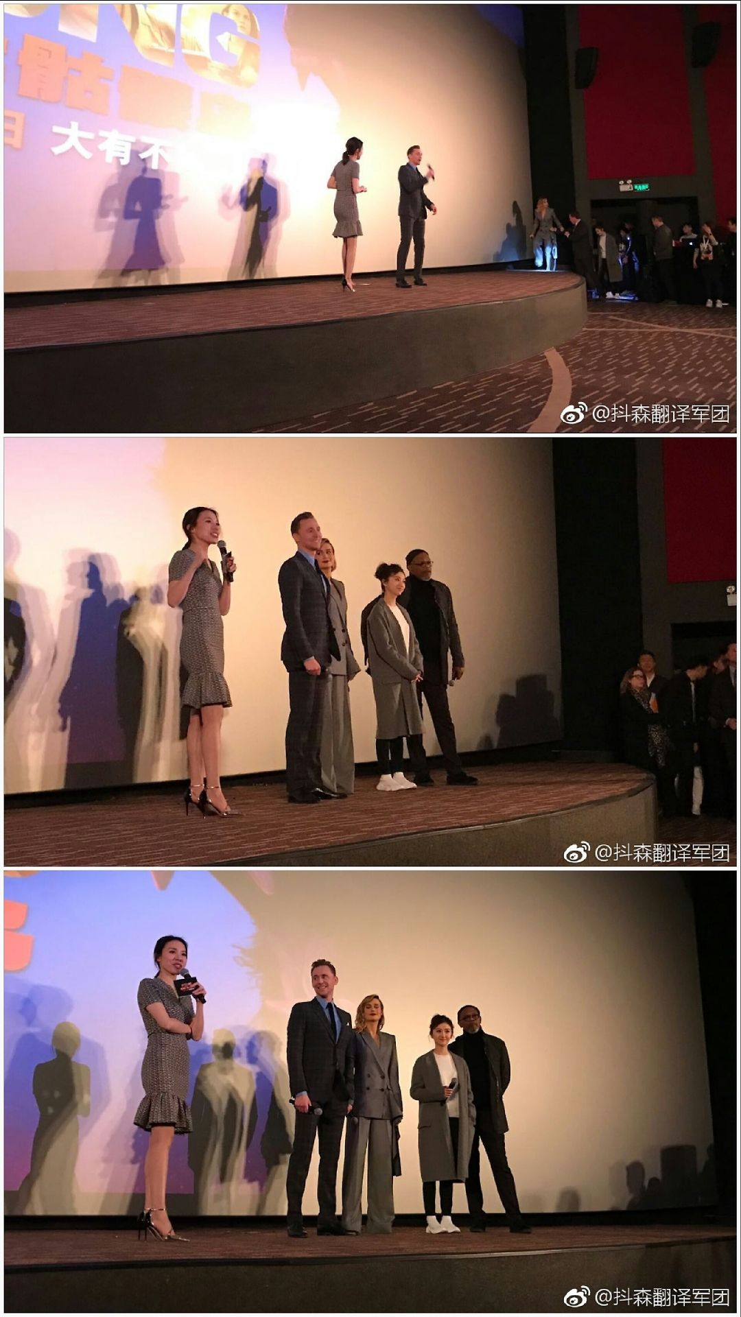 Tom Hiddleston, Brie Larson, Samuel L. Jackson and Jing Tian attend the press conference/premiere of Kong: Skull Island in Beijing, China on March 16 2017 (http://maryxglz.tumblr.com/post/158542441012/lolawashere-tom-hiddleston-brie-larson-samuel )