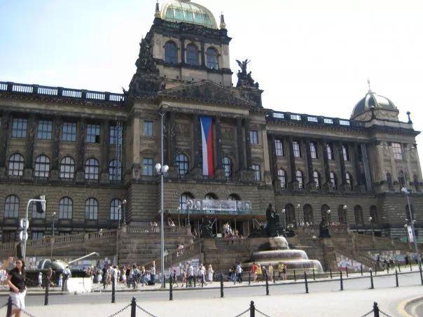 Prague national museum