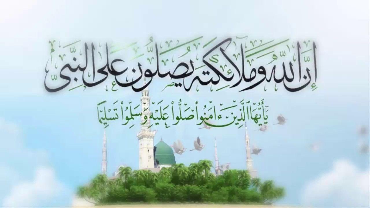 تفسير حلم الصلاة على النبي لابن سيرين موسوعة Instagram Posts Doa Islam Calligraphy