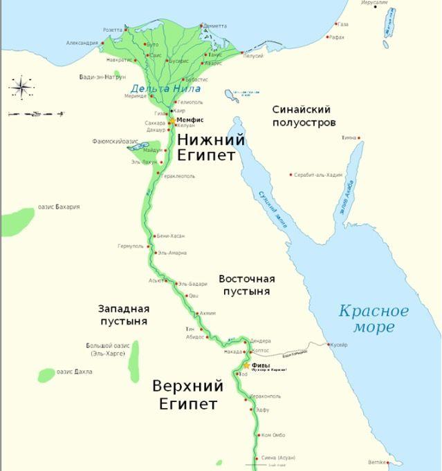 Karta Drevnego Egipta Karta Egipet Drevnij Egipet