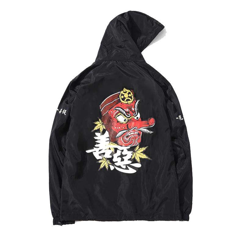 newest 447aa 47dac Japanese Kanji Mask Windbreaker – Otakupicks Hooded Jacket, Jacket Men,  Windbreaker Jacket, Jacket
