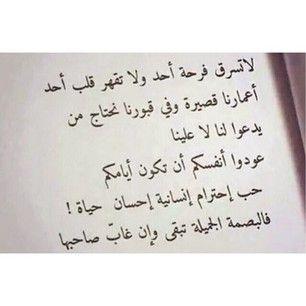 رحلتي في حفظ القرآن Arabic Quotes Quotes Advice