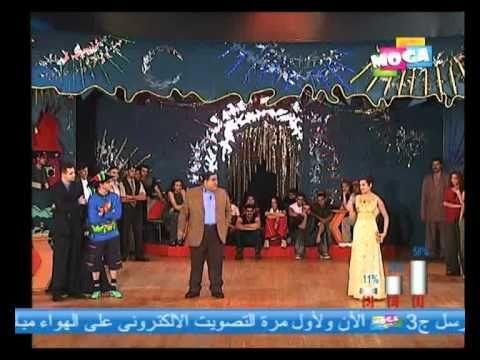 A3od Gambehom D مسرحية حكيم عيون علاء ولى الدين Book Worth Reading Worth Reading Reading