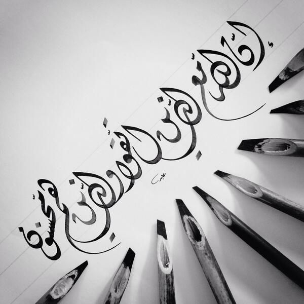 الخطاط السعودي عابد On Twitter Islamic Art Calligraphy Islamic Calligraphy Calligraphy Art