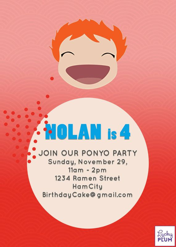 Ponyo Birthday Invitation Ghibli Japanese Anime Boy Girl Fish - Birthday invitation in japanese