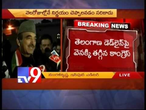 Decision on Telangana on 28th Dec doubtful - Azad - part 2