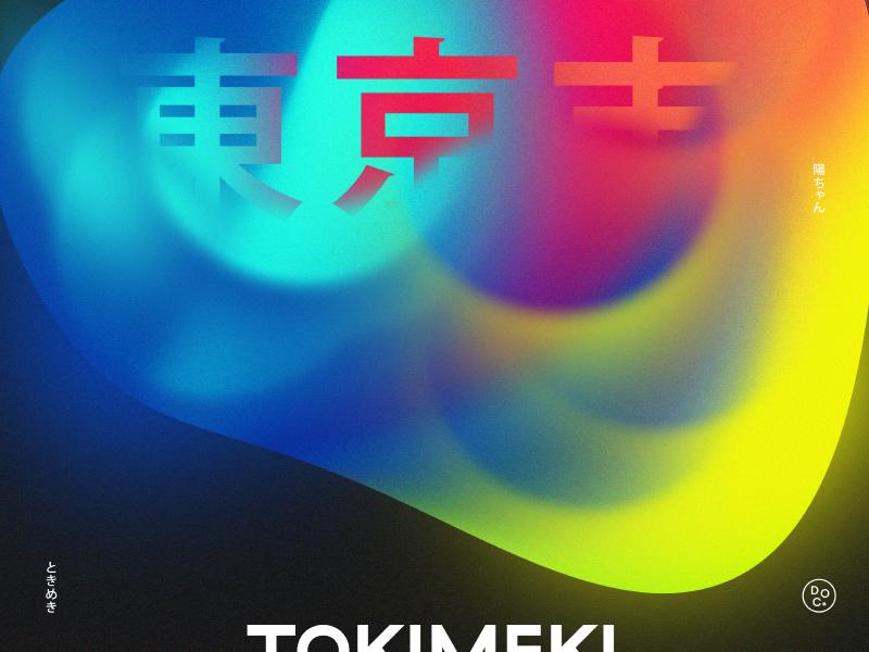 TM—KI (EX.01)