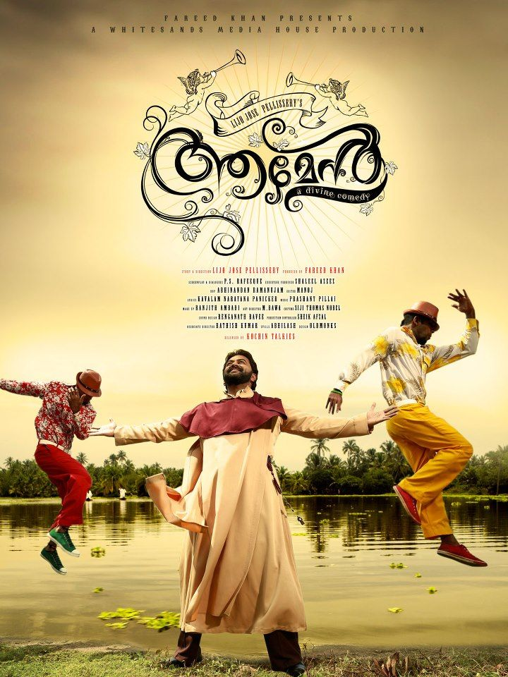 Amen (2013 film) | Movies malayalam, Inspirational movies, Comedy films