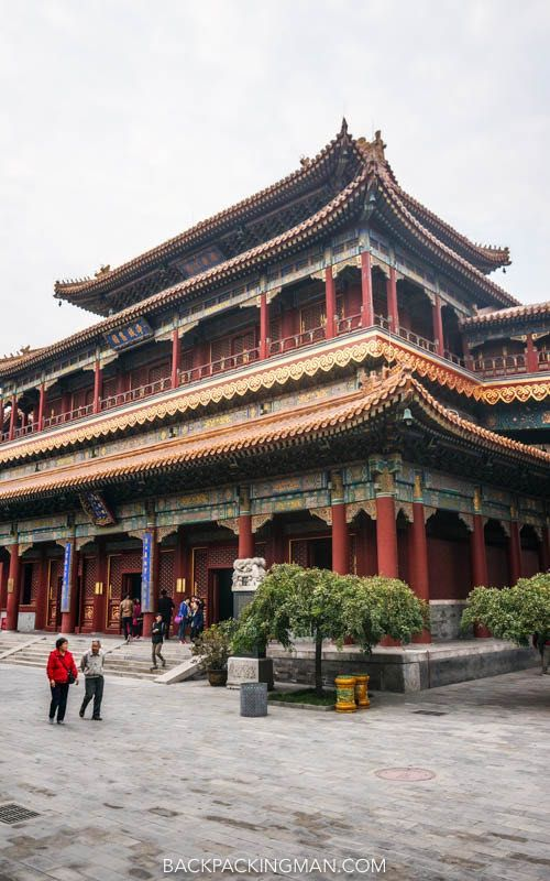 Best Things To Do In Beijing - Backpackingman