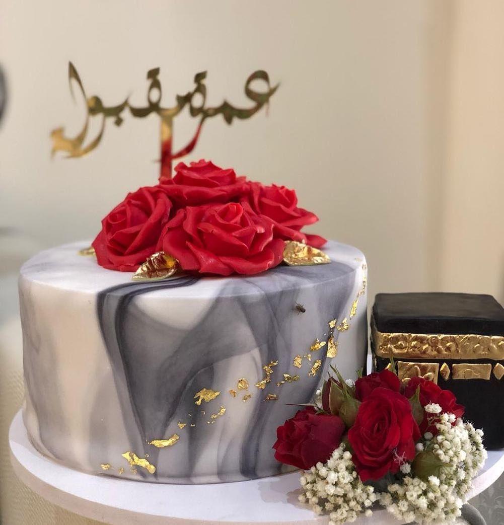Pin By Roula On طعام وحلوى وزين حلوى Balloon Decorations Cake Balloons