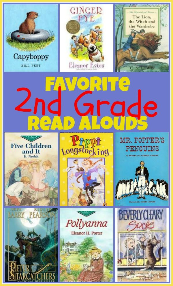 Favorite Second Grade Read Alouds Books For The Kids Reading