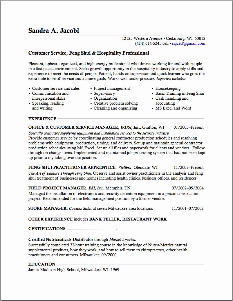 Teacher Career Change Resume Example Beautiful Career