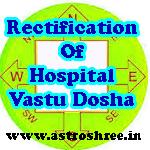 How to rectify vastu dosha of hospitals