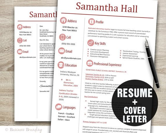 TEACHER Resume Template Sleek Design / Resume Cover Letter Template ...