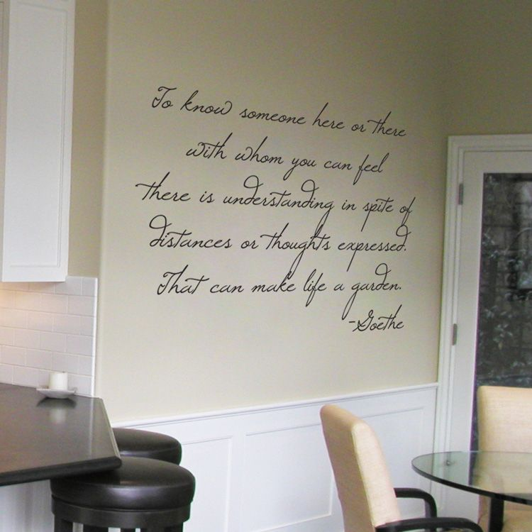 Beautiful Items Similar To Goethe   Life Is A Garden   Wall Quotes And Wall Decals    Your Choice Of Color On Etsy