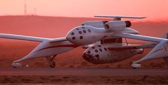 SpaceShipOne (Copyright: Scaled Composites)