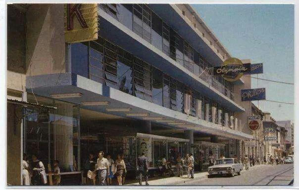 Libreria Universal 1965 San Jose, Costa Rica