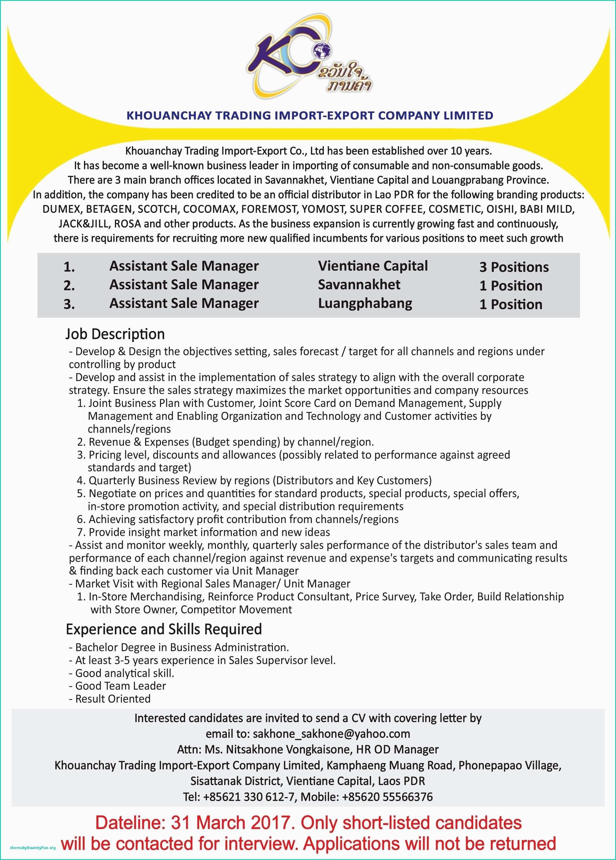 Download Unique Covering Letter for Sales Job