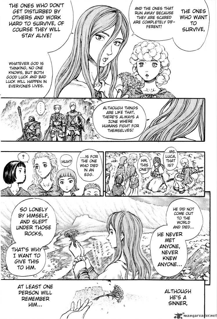 Berserk 21 - Page 197