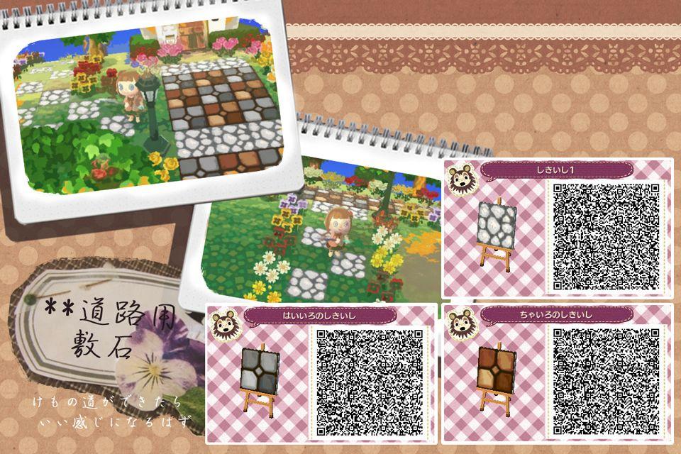 Modern Wood Flooring Acnl: Animal Crossing New Leaf QR Code