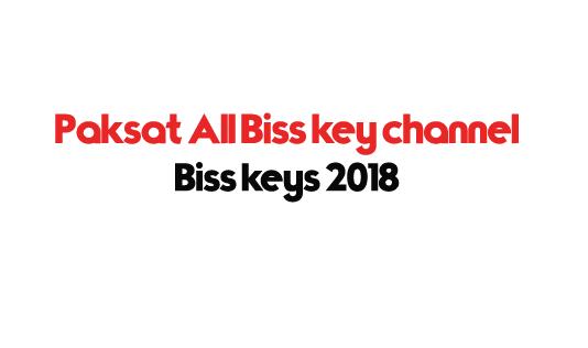 Paksat All Biss Key Channel 2018 | pakistani tv shows | Dunya news