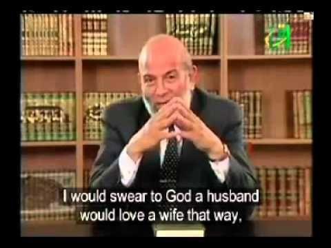 حق الزوج على الزوجة 1 للشيخ د وجدي غنيم Love Wife Husband Visiting