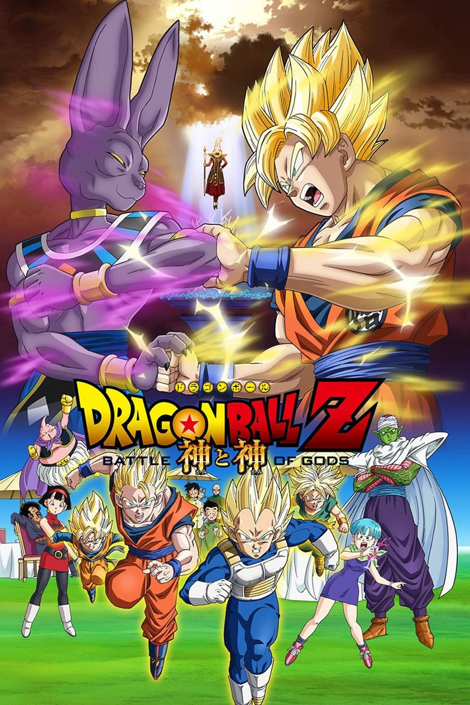 Dragon Ball Z Battle of Gods (2013) Regarder Films