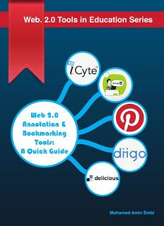 Web 2.0 Annotation and Bookmarking Tools: A Quick Guide (fabulous resource!)