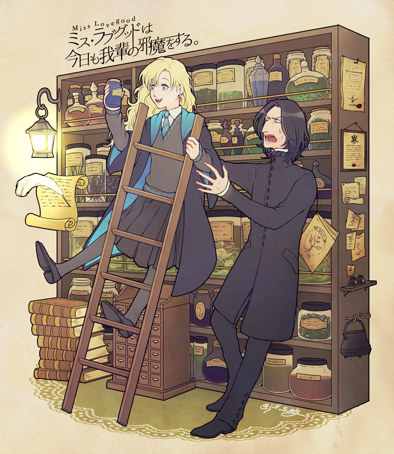 Luna and Snape by jill_s_alg | Harry Potter in 2019 | Harry