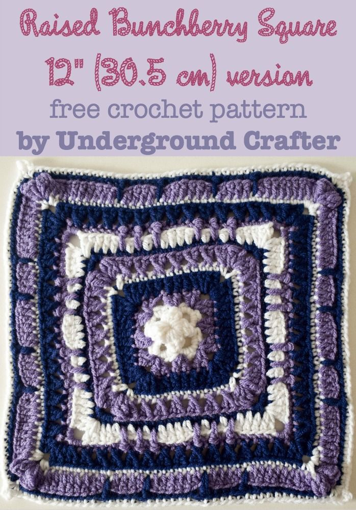 Raised Bunchberry Square - 12 inch (30.5 cm) version, free #crochet ...