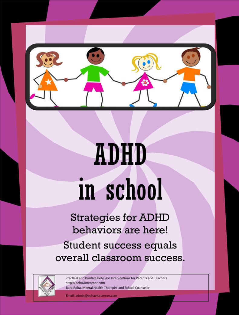 memory improvement strategies for the classroom The chalk blog strategies for managing adhd in the classroom invite them to model problems or be the teacher at the whiteboard after prolonged improvement nice notes home to family on days where there are improvements tangible prize for prolonged improvements (pencils, gum.