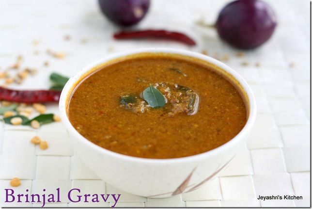 Brinjal Gravy Recipe Without Tamarind Indian Food Recipes