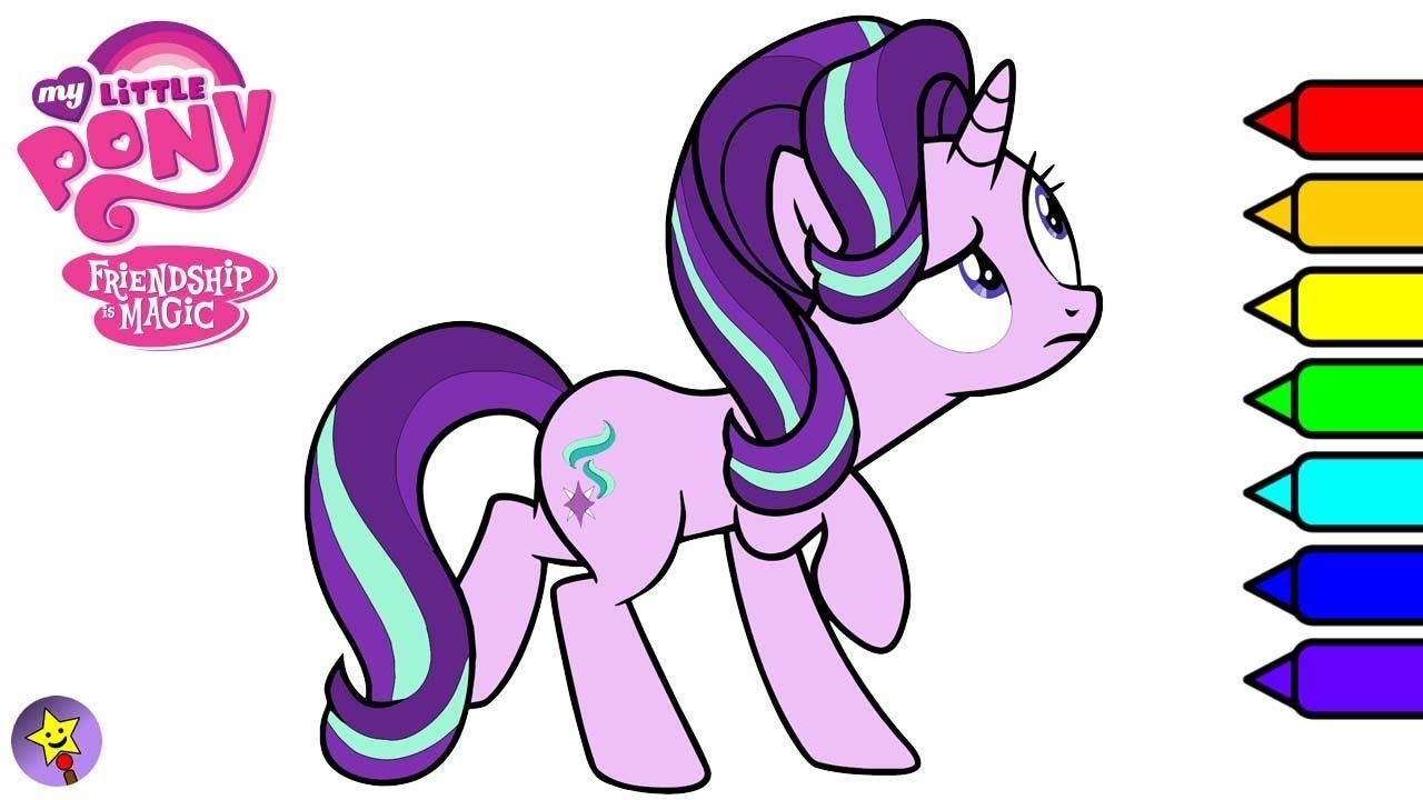 My Little Pony Starlight Glimmer digital coloring book ...