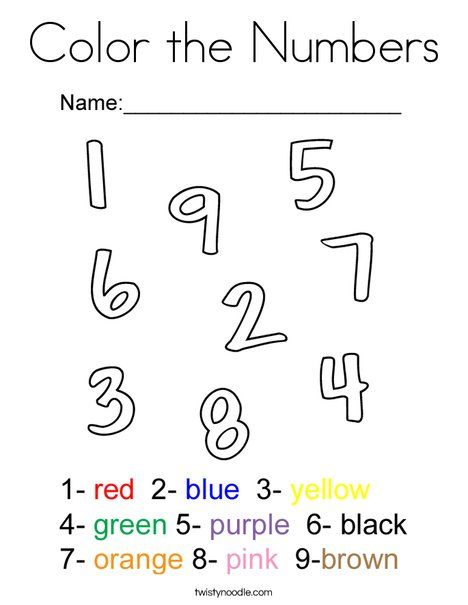 Color The Numbers Coloring Page Coloring Pages Tracing Worksheets Preschool Tracing Worksheets Free