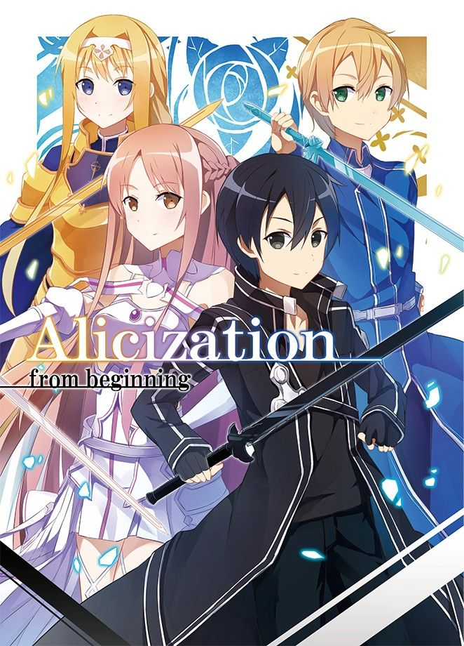 Season 3 in 2018!!!! Finally!!!!! Sword art online