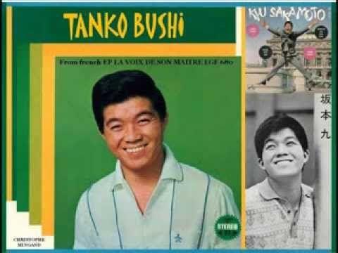 Kyu Sakamoto ( 坂本 九) - Tanko bushi
