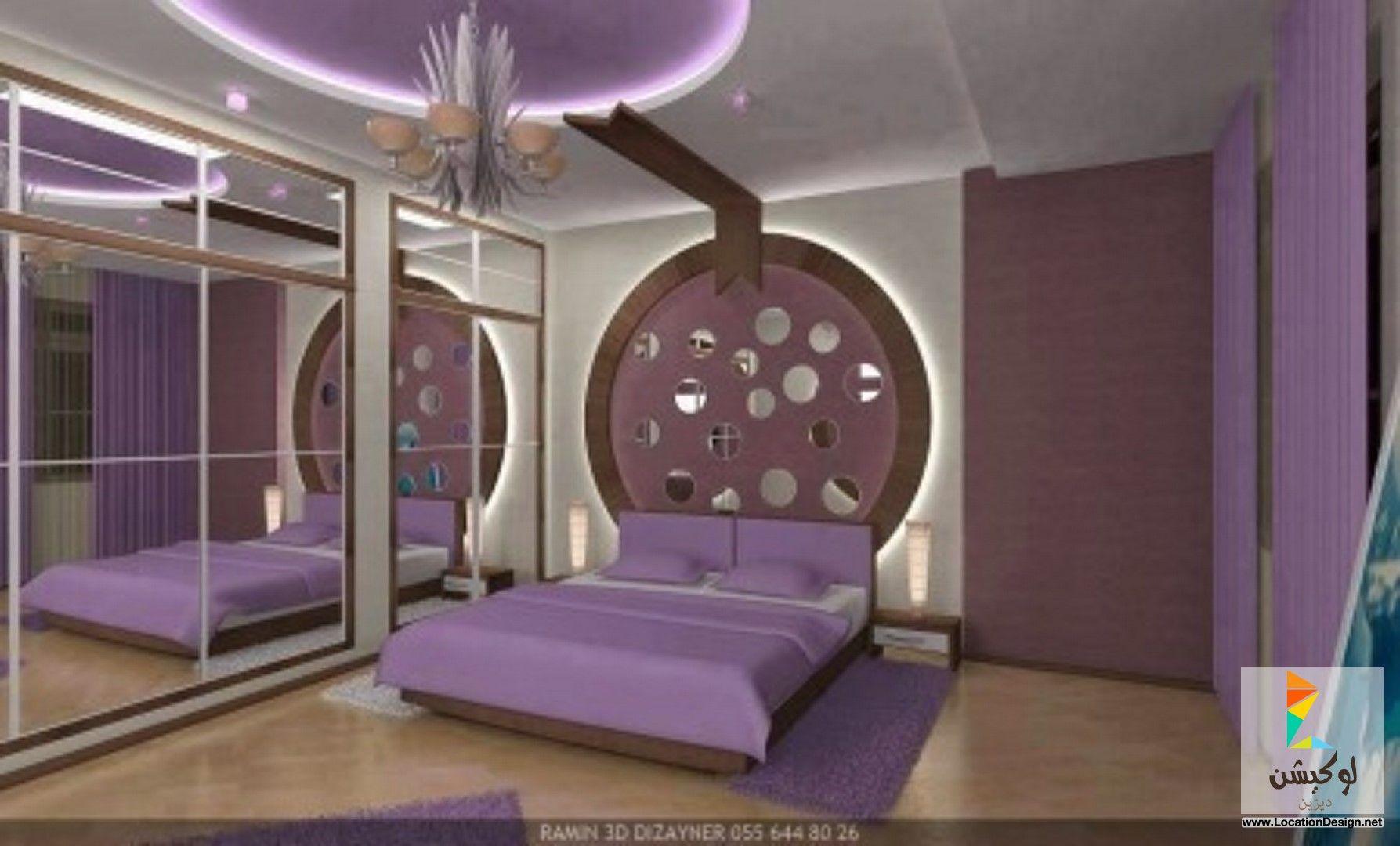 ديكور جبس غرف نوم للعرسان   لوكشين ديزين . نت | furniture