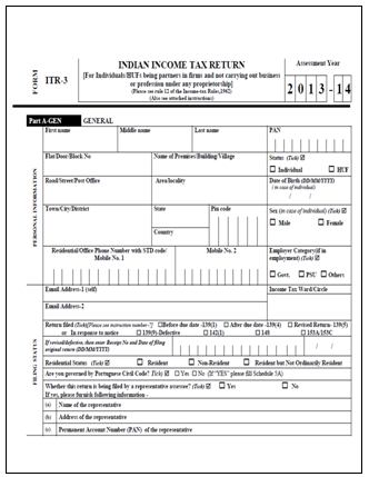 What Is Itr V How To Download Your Itr V Form  Income Tax Return