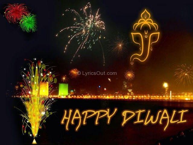 Diwali Special Happy Diwali Mp3 Song Free Download Lyrics Poster Diwali Images Happy Diwali Images Happy Diwali