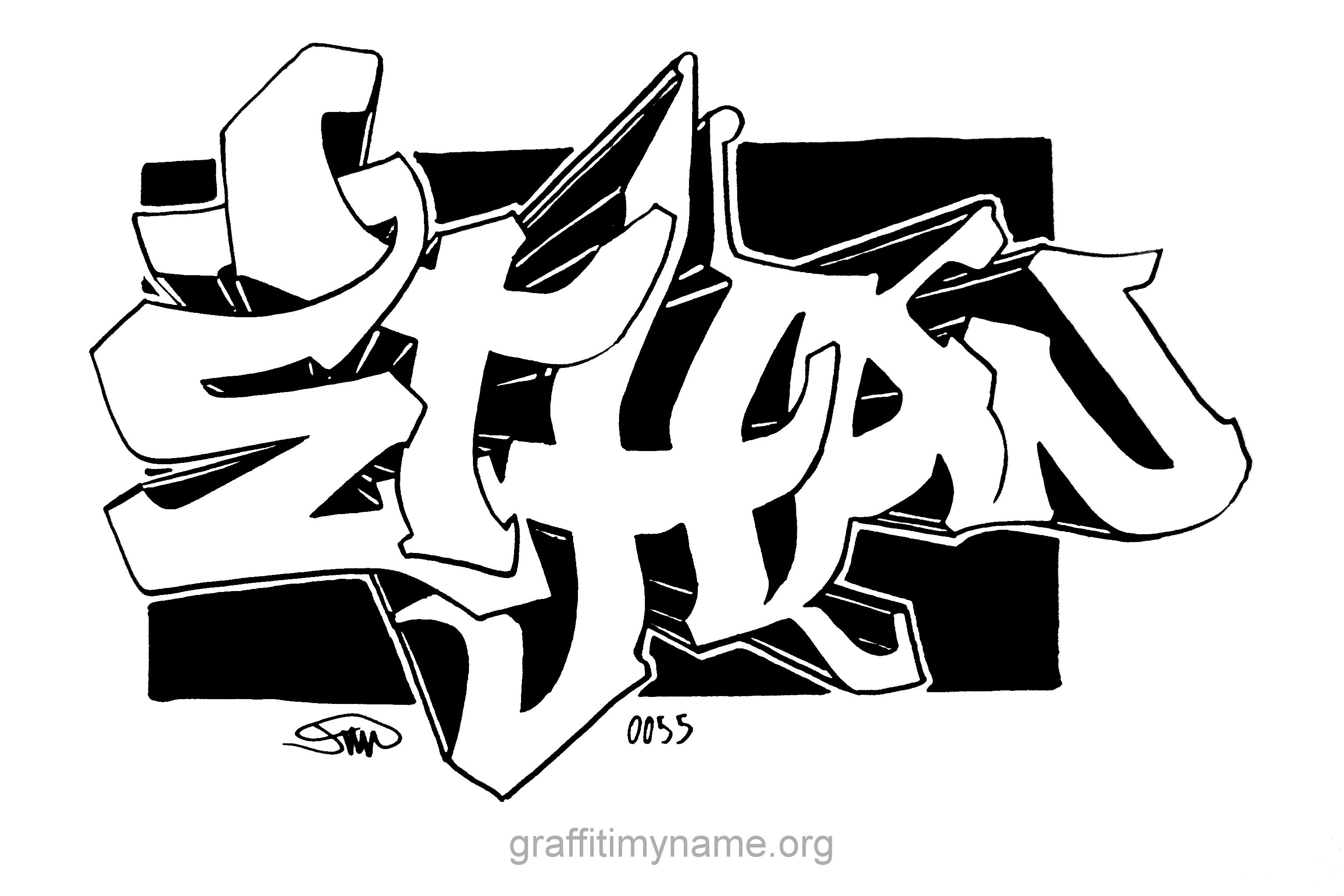 ethan Graffiti my name, Graffiti, Graffiti lettering