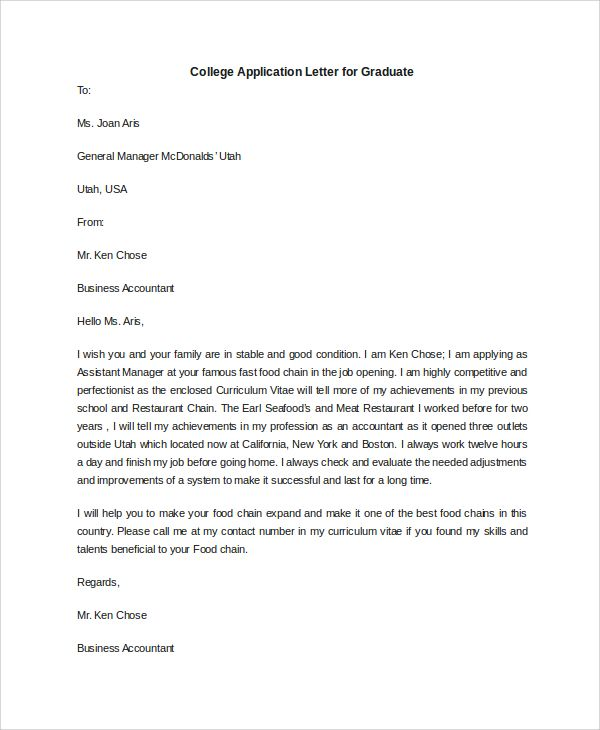 sample college application letter documents pdf word scholarship - college application letter