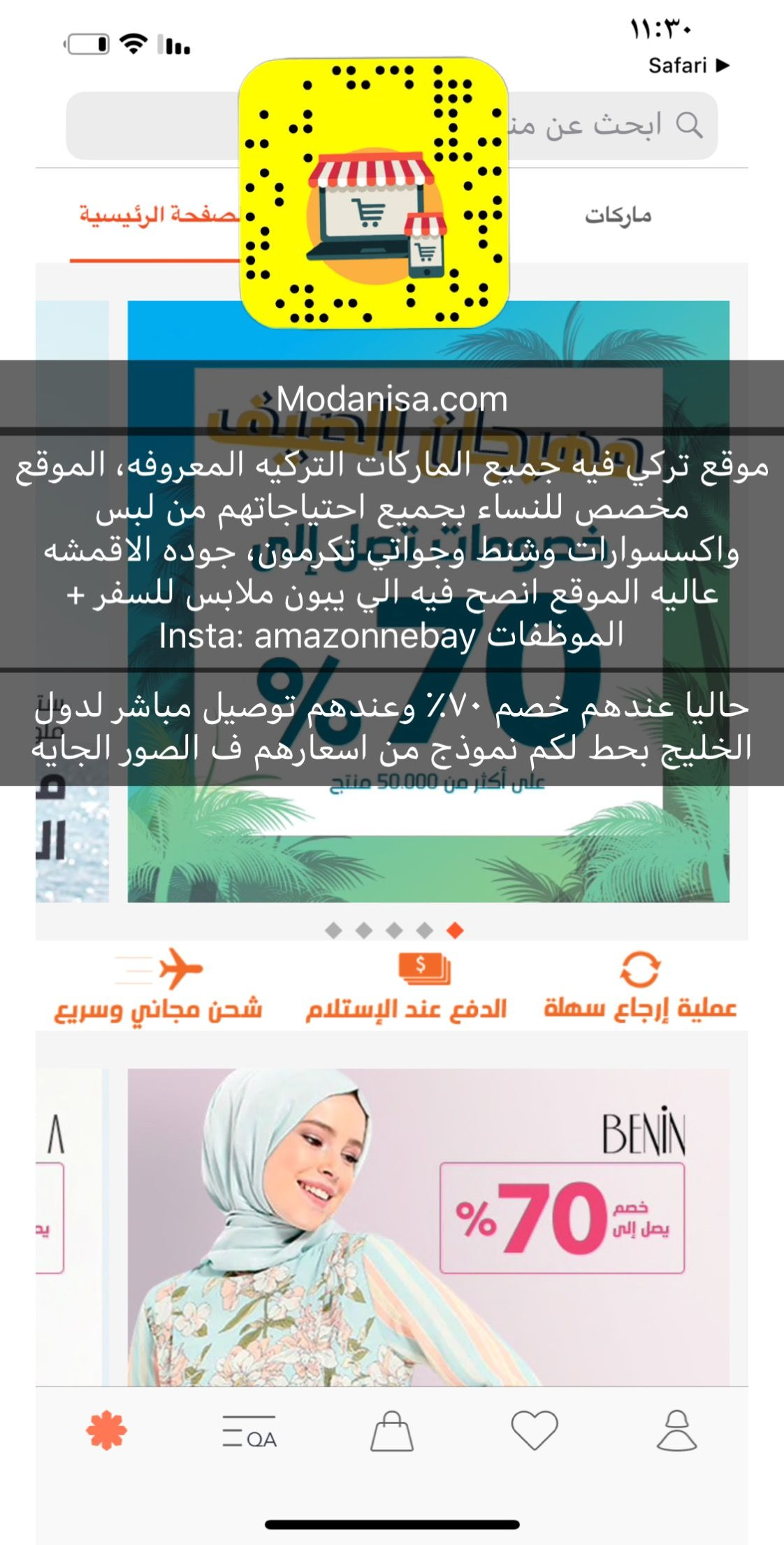 Pin By زآرآ 97 On Online Shopping Internet Shopping Sites Online Shopping Fails Shopping Websites