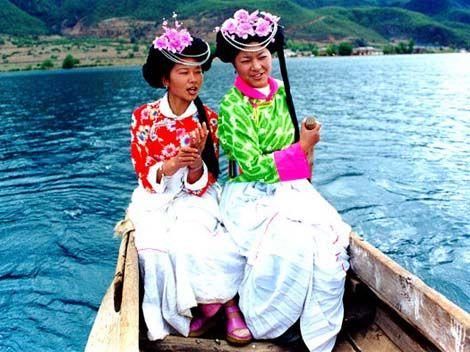 Mosuo ethnic