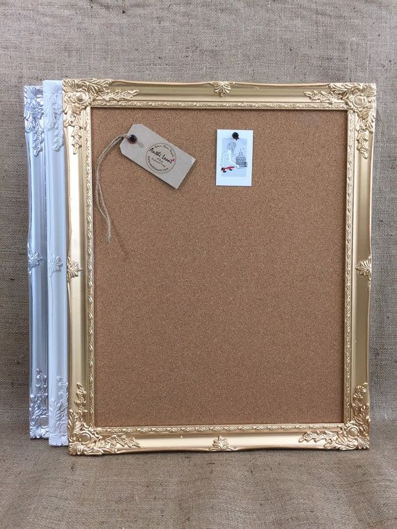 framed cork board in white gold silver or copper by anthileonidecor on etsy - White Framed Cork Board