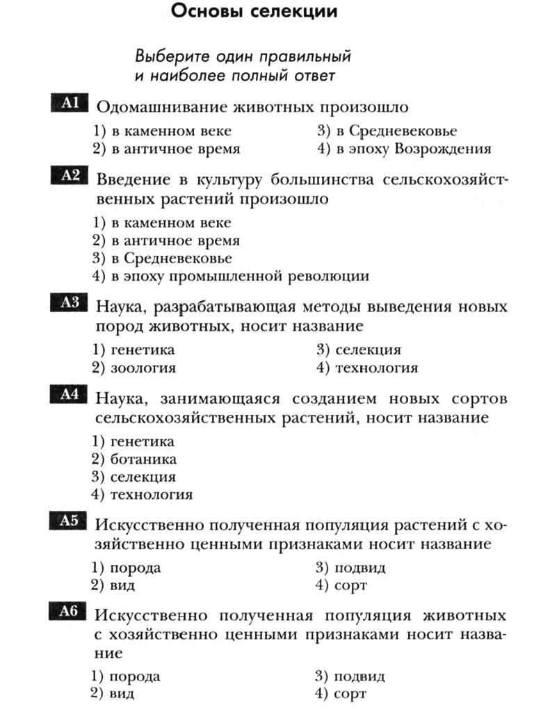 Гдз русский язык 5 класс для русских школ укр гдз е быкова л давидюк е снитко 2018 г