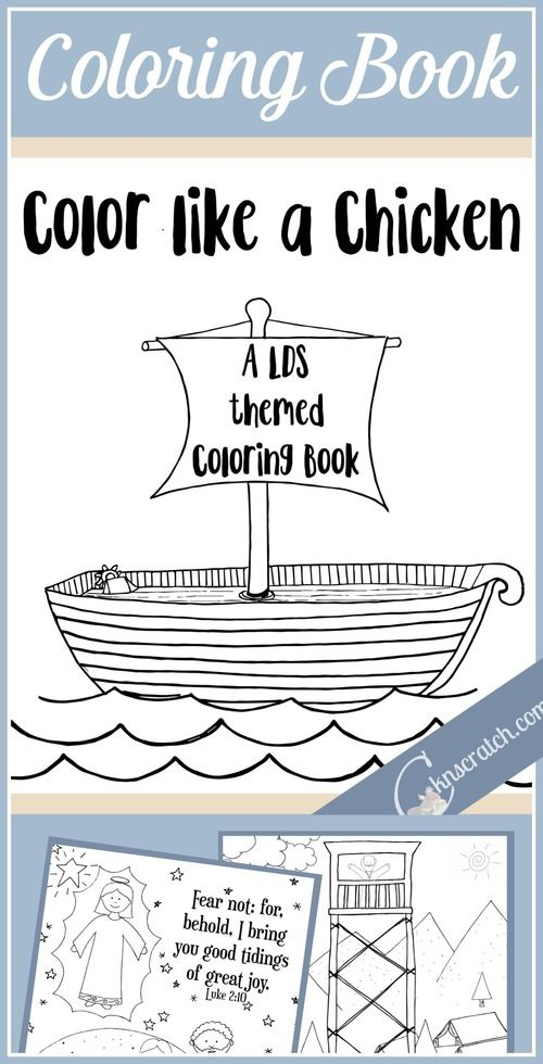 Color like a Chicken- A LDS themed Coloring Book | Primaria sud y Ideas