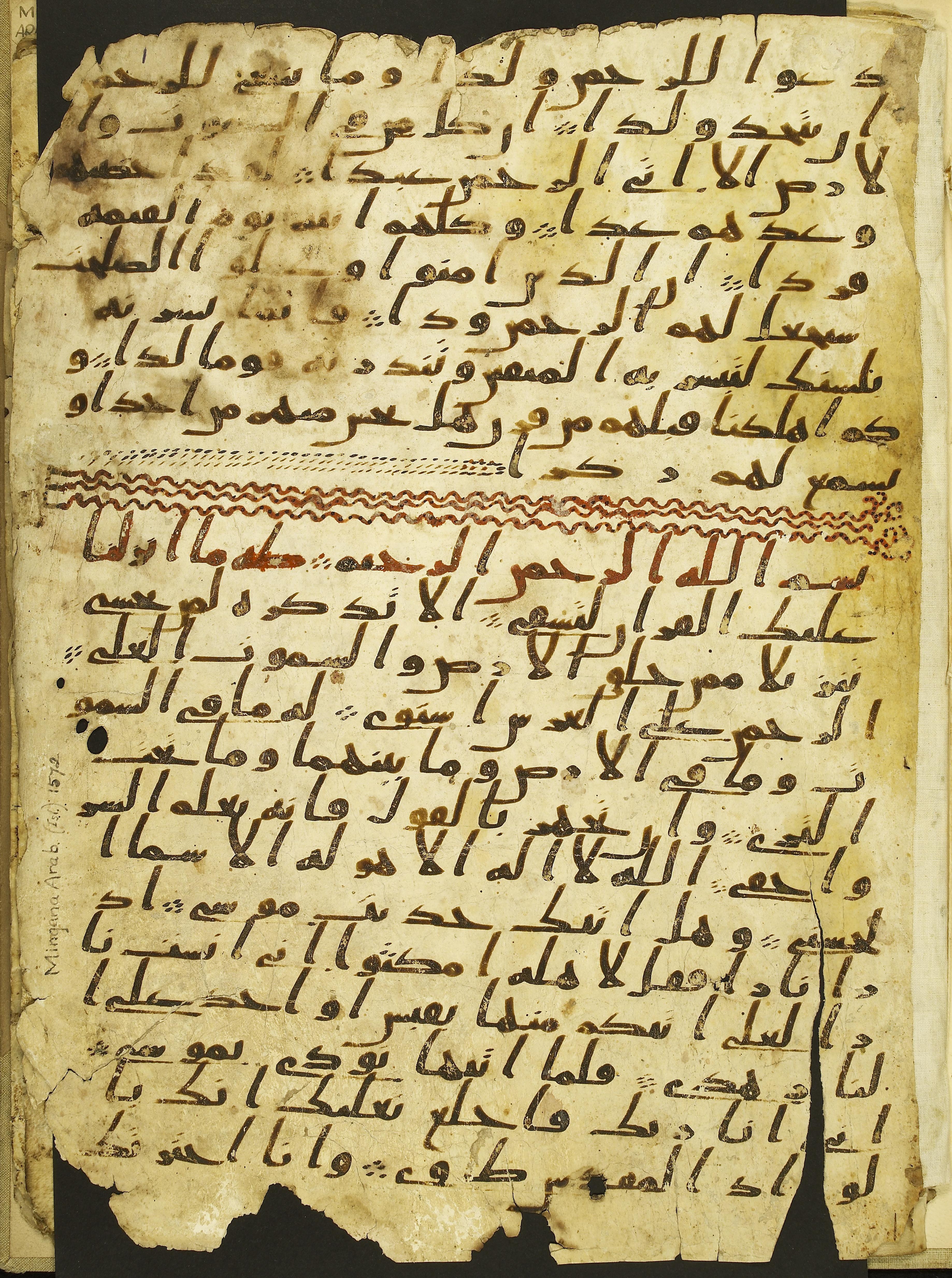 Verses 91-98 of Surat Maryam, followed by the first 12 verses of Surat Taha