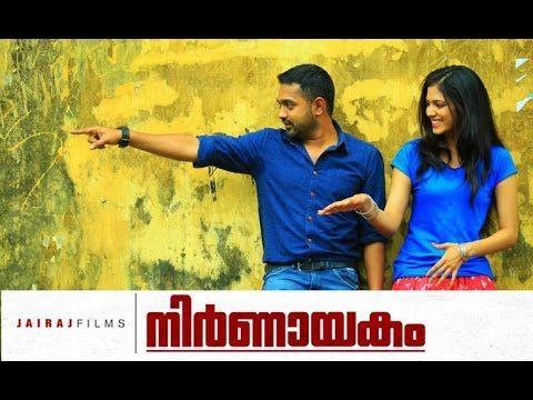 nirnayakam malayalam movie watch online dailymotion